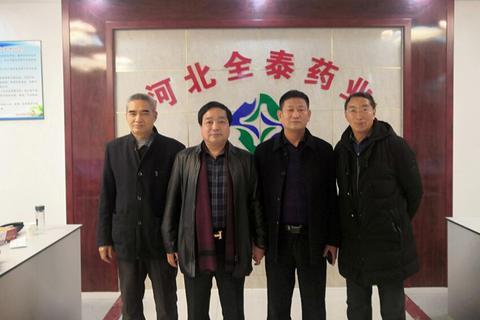 北京乌ballbet贝博app西甲科技集团董事长高印昌受河北全泰药业邀请参观中国药都