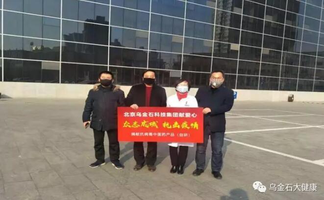 中国食品报记者积极联系爱心企业共抗疫情
