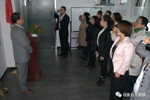 乌ballbet贝博app西甲新闻:员工宣誓仪式暨部门颁奖仪式举行
