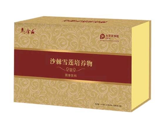 刘先生使用乌金石产品感受分享