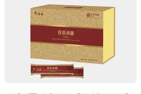 【乌金石客户见证】天津市王先生使用乌金石产品感受分享