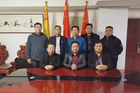乌金石新闻:河北省诚信促进会领导来公司考察指导