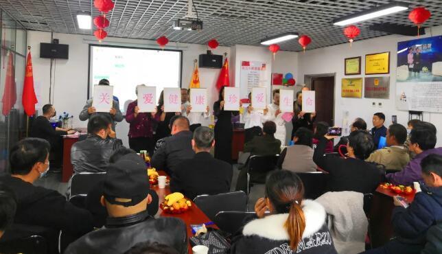 乌金石新闻:乌金石科技集团举办双11感恩回馈活动