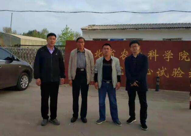 乌金石新闻:公司领导应邀到河北省农业科学院考察合作插图3