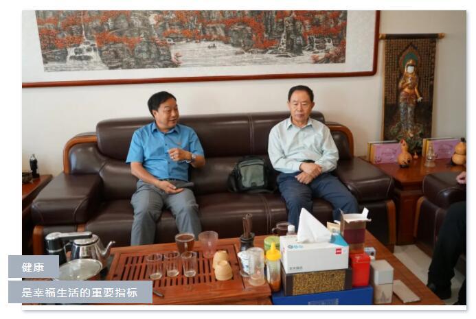 乌金石新闻:原国务院副秘书长崔占福莅临北京乌金石科技集团参观指导
