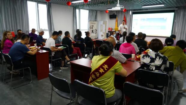 乌金石新闻:北京乌金石科技集团健康产业招商暨新战略新产品交流会举行