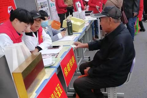 乌金石受邀参加石家庄新石街道社工大集,为社区康养大健康助力